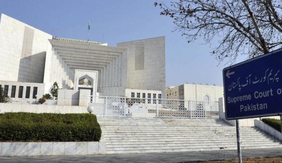 'وزیراعلیٰ سندھ 2 ہفتوں میں وضاحت دیں'