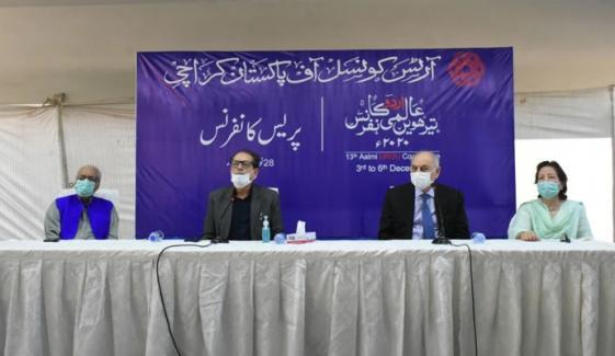 'تیرھویں عالمی اُردو کانفرنس' 3 تا 6 دسمبر آرٹس کونسل کراچی میں ہوگی