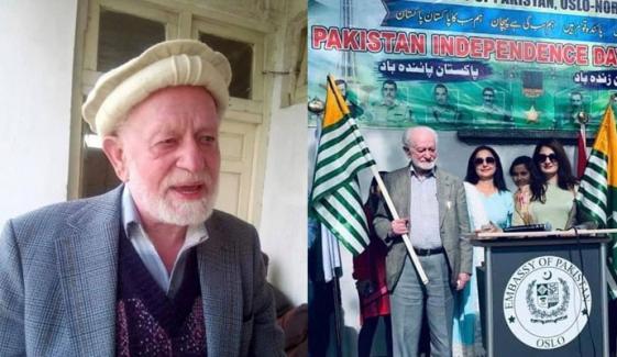 ناروے: سفیرِ پاکستان کا کشمیری رہنماء سردار شاہنواز خان کی وفات پر اظہار تعزیت
