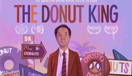 حقیقی زندگی پر مبنی دستاویزی فلم 'دی ڈونٹ کنگ'