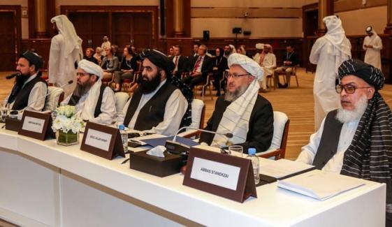 بین الافغان مذاکرات کے طریقہ کار کیلئے فریقین میں اتفاق