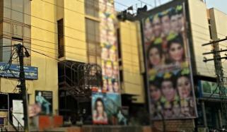 لاہور میں تمام تھیٹرز رات 10 بجے بند کرنے کا حکم