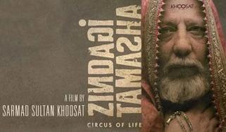 پاکستانی فلم 'زندگی تماشا' آسکر میں بھیجنے کیلئے منتخب