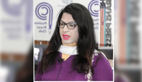 پاکستانی خواجہ سرا نے غیر ملکی ایوارڈ اپنے نام کرلیا