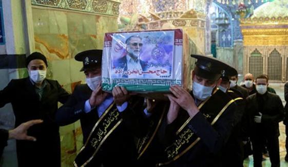 محسن فخری زادہ کی تہران میں تدفین