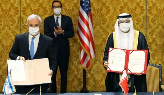 بحرینی وزارتی وفد دو طرفہ تعاون پر گفتگو کے لیے اسرائیل کا دورہ کریگا