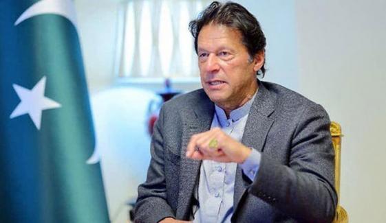 وزیر اعظم عمران خان کی بارڈر مینجمنٹ سسٹم کیلئے خصوصی ڈویژن بنانے کی ہدایت