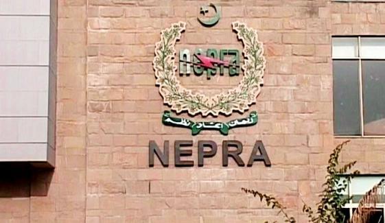 نیپرا کل بجلی تقسیم کار کمپنیوں کی درخواستوں کی سماعت کرے گی