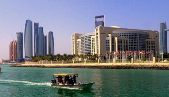 متحدہ عرب امارات کی ایرانی سائنسدان محسن فخری زادہ کےقتل کی مذمت