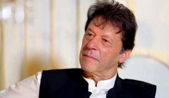 عمران خان اپنی والدہ کی تدفین کے وقت کہاں تھے؟