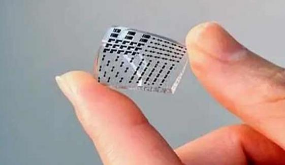 سائنسدانوں نے مصنوعی جلد تیار کرلی