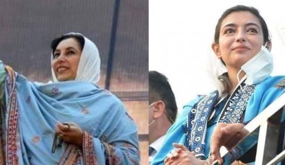 سوشل میڈیا پر آصفہ بھٹو کی 'شال' کے چرچے