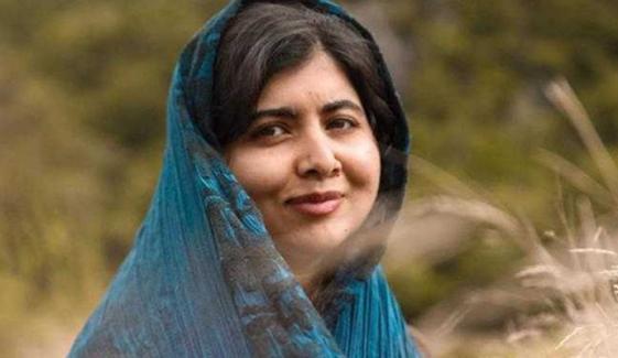ملالہ کا اپنی دلکش تصویر ڈیلیٹ نہ کرنے کا فیصلہ