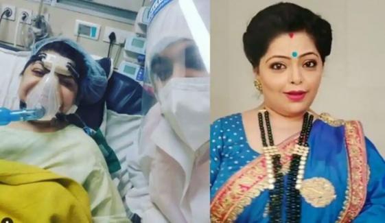 کورونا وائرس سے متاثرہ بھارتی اداکارہ وینٹی لیٹر پر منتقل