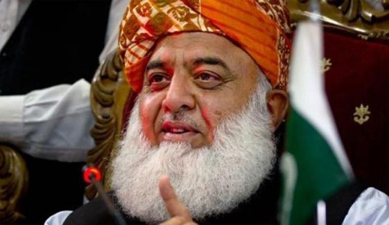 مولانا فضل الرحمٰن کیخلاف نیب تحقیقات، 2 افراد 10دسمبر کو طلب