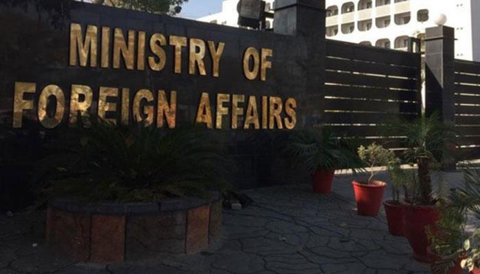 پاکستان کا افغان جماعتوں کے قواعد و ضوابط سے متعلق معاہدے کا خیر مقدم