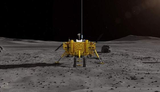 چین کا خلائی مشن چاند پر اتر گیا