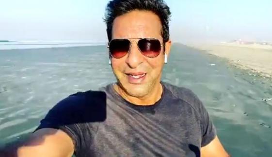 وسیم اکرم سمندر کی صفائی سے خوش