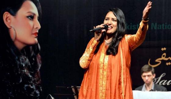 سائرہ پیٹر نے سرائیکی لوک گیت کو انگریزی میں ریلیز کردیا