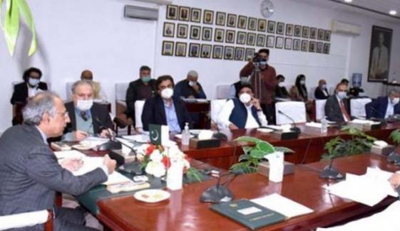ای سی سی اجلاس: کراچی ٹرانسفارمیشن پلان کی منظوری آئندہ اجلاس تک ملتوی