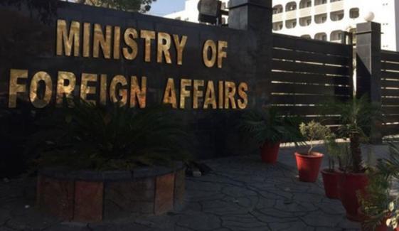 پاکستان کا افغان جماعتوں کے قواعد و ضوابط سے متعلق معاہدے کا خیرمقدم
