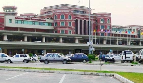 لاہور ایئر پورٹ: 9 کلو ہیروئن اسمگل کرنے کی کوشش ناکام بنادی گئی