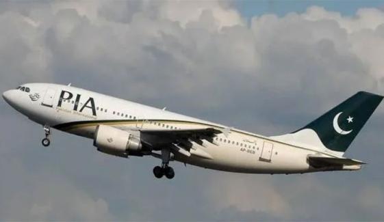 پی آئی اے کا چین سے کارگو پروازوں کا معاہدہ