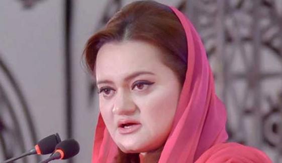 لاہور جلسے میں رکاوٹیں نہ ڈالنے کا اعلان اپوزیشن کی کامیابی ہے، مریم اورنگزیب