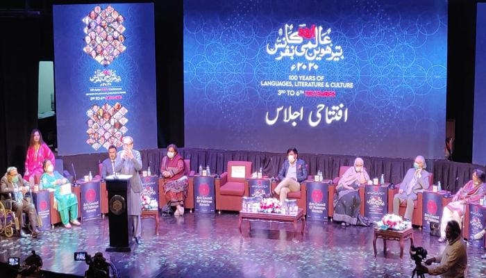 'تیرھویں عالمی اُردو کانفرنس' کا میلہ سج گیا