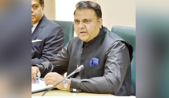 پاکستان پی ڈی ایم کے جلسوں سے ترقی نہیں کر پائےگا، فواد چوہدری