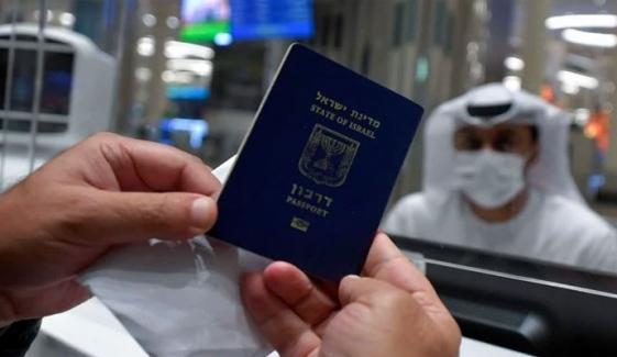 اسرائیلی شہریوں کیلئے اماراتی سیاحتی ویزوں کا اجراء فعال