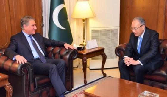 جاپانی سفیر کی افغان امن عمل میں پاکستان کی کوششوں کی تعریف
