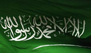 شاہ فیصل کی صاحبزادی شہزادی حصہ انتقال کرگئیں