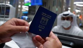 امارات نے اسرائیلی شہریوں کیلئے سیاحتی ویزوں کا اجراء فعال کردیا