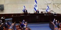 اسرائیلی پارلیمنٹ توڑنےسے متعلق ابتدائی بل منظور