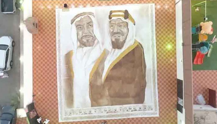 سعودی آرٹسٹ کی تیار کرد ہ پینٹنگ گینز بک میں شامل