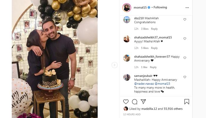 مومل شیخ کی شادی کو کتنے سال مکمل ہوگئے؟