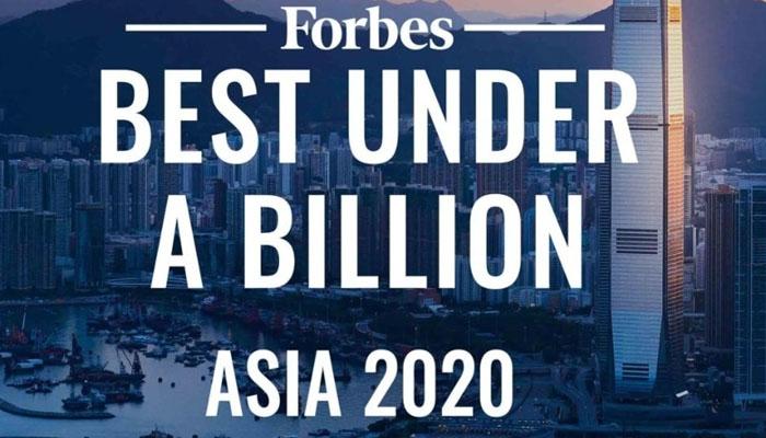 پاکستان کی 2 کمپنیاں فوربز کی 'انڈرا ے بلین لسٹ 2020' میں شامل