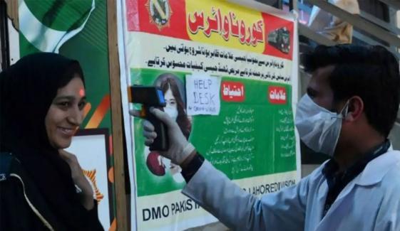 پاکستان:کورونا وائرس کیسز 4 لاکھ 10ہزار ہو گئے