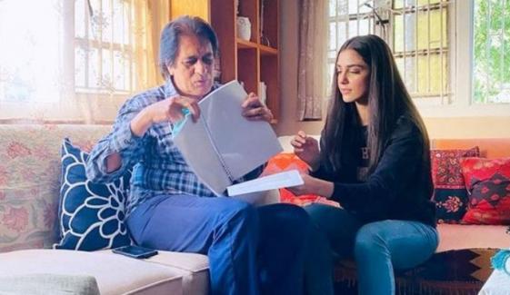 مایا علی ہدایتکار شعیب منصور کی فلم کا حصہ بن گئیں