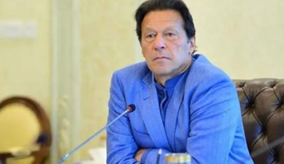 وزیراعظم عمران خان نے دیامر، گلگت میں درختوں کی کٹائی کا نوٹس لے لیا