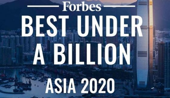 پاکستان کی 2 کمپنیاں فوربز کی 'انڈر اے بلین لسٹ 2020' میں شامل