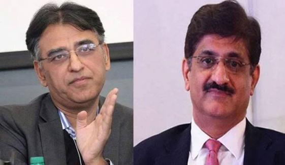 کراچی انفرااسٹرکچر کی بہتری کیلئے سنجیدہ اقدامات کے آثار نظر آنے لگے