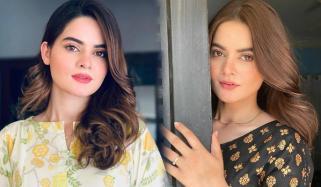 منال خان کی والدین کیلئے خاص دعا