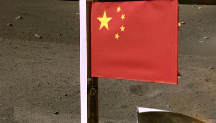 چین نے چاند پر اپنا پرچم لہرا دیا
