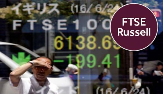 8 چینی کمپنیوں کو فٹ سی رسل انڈیکس سے نکال دیا گیا