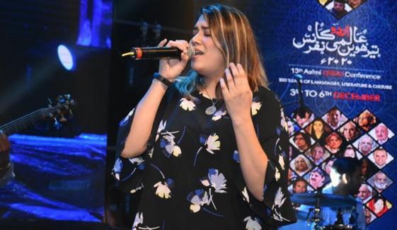 عالمی اردو کانفرنس کی 'محفل موسیقی' میں ٹھمری، گیت غزل صوفیانہ کلام پیش کیا گیا