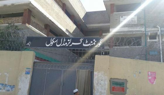 پشاور: غیر حاضری پر 80 خواتین اساتذہ کو شوکاز جاری