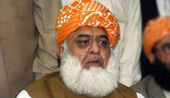 ایسے نالائق حکمران پاکستان کی تاریخ میں نہیں رہے، مولانا فضل الرحمان