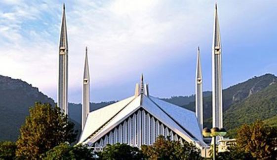 اسلام آباد: شاہ فیصل مسجد کا اندرونی ہال سیل